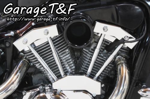 【Garage T&F】Funnel 空氣濾清器套件 - 「Webike-摩托百貨」
