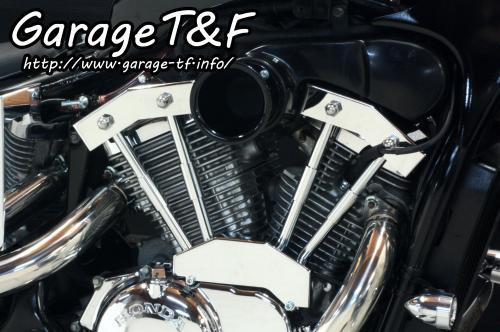 【Garage T&F】喇叭口&推桿蓋組 - 「Webike-摩托百貨」