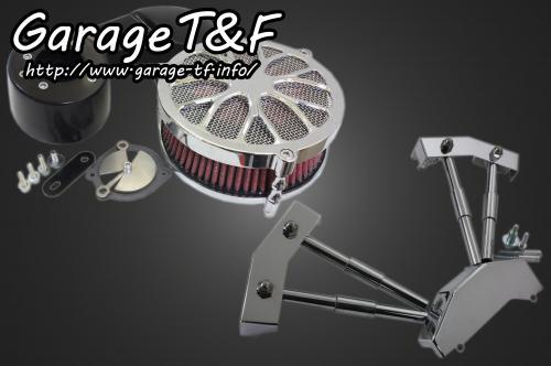 【Garage T&F】Luxury Flower 空氣濾清器及推桿蓋組 - 「Webike-摩托百貨」