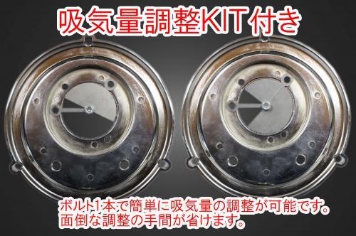 【Garage T&F】Luxury Star 空氣濾清器及推桿蓋組 - 「Webike-摩托百貨」
