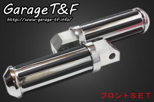 【Garage T&F】Rail 腳踏 前組 - 「Webike-摩托百貨」