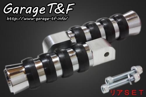 【Garage T&F】Knurl 腳踏 後組 - 「Webike-摩托百貨」