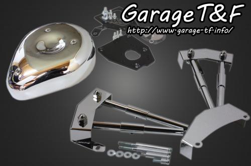 【Garage T&F】Teardrop空氣濾清器&推桿蓋組 - 「Webike-摩托百貨」