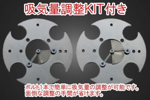 【Garage T&F】切削加工空氣濾清器&推桿蓋組 - 「Webike-摩托百貨」