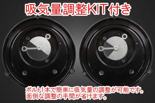 【Garage T&F】Luxury 空氣濾清器套件 Star - 「Webike-摩托百貨」
