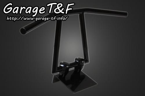 【Garage T&F】Robo把手(VerII) 10吋 黑 - 「Webike-摩托百貨」