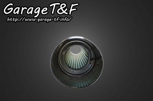 【Garage T&F】Flare 消音器 - 「Webike-摩托百貨」