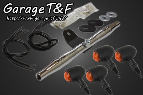 【Garage T&F】Micro 方向燈套件 - 「Webike-摩托百貨」