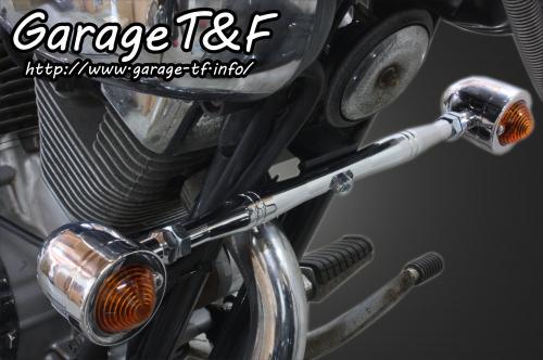 【Garage T&F】前安裝方向燈支架 - 「Webike-摩托百貨」