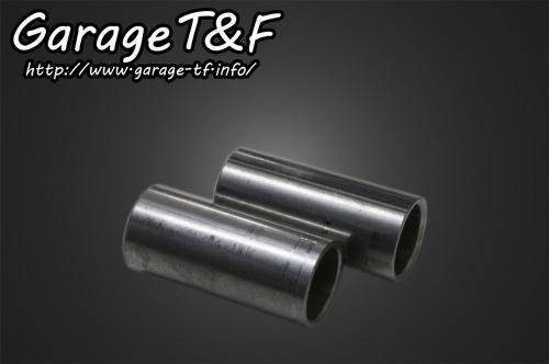 【Garage T&F】前下環套件 - 「Webike-摩托百貨」