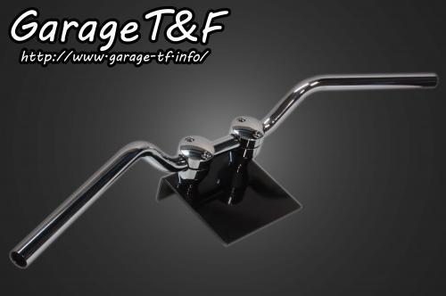 【Garage T&F】Narrow Tracker把手 - 「Webike-摩托百貨」