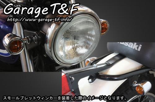 【Garage T&F】Rocket 方向燈套件 (Slit Type) - 「Webike-摩托百貨」