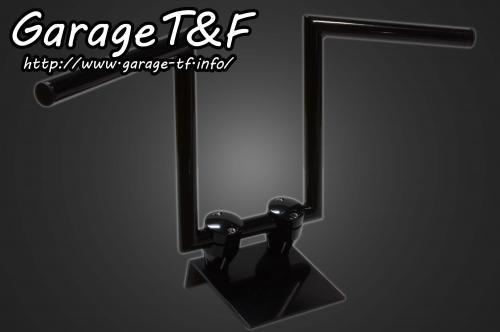 【Garage T&F】Robo把手(VerI) 10吋 黑 - 「Webike-摩托百貨」