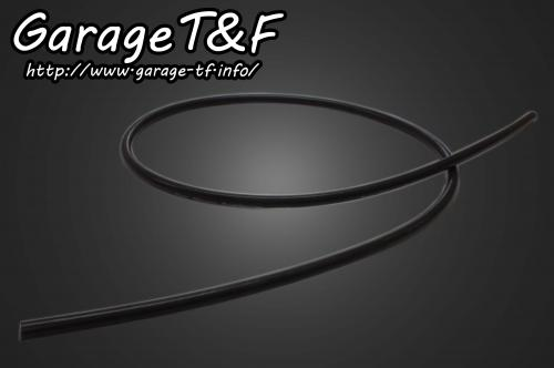 【Garage T&F】通用型 矽導線 1m - 「Webike-摩托百貨」
