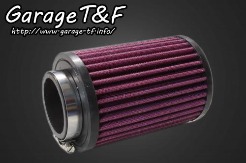 【Garage T&F】Power 空氣濾芯 - 「Webike-摩托百貨」