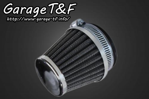 【Garage T&F】錐形空氣濾芯 - 「Webike-摩托百貨」