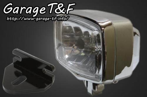 【Garage T&F】方形頭燈&頭燈支架套件 (Type E) - 「Webike-摩托百貨」