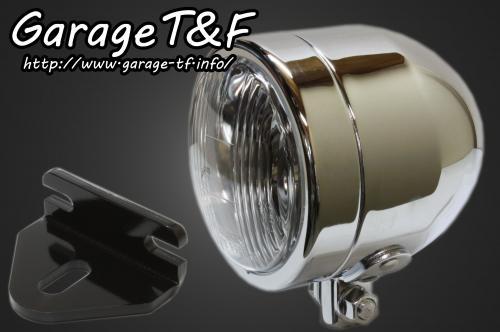 【Garage T&F】4吋 Dome 頭燈&頭燈支架套件 (Type E) - 「Webike-摩托百貨」