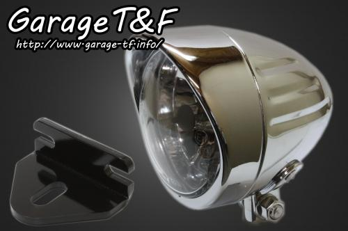 【Garage T&F】4吋平面頭燈(短)Slit Type&頭燈支架套件 (Type E) - 「Webike-摩托百貨」