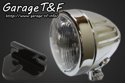 【Garage T&F】4吋 Slim 頭燈(短)Slit Type&頭燈支架套件 (Type E) - 「Webike-摩托百貨」