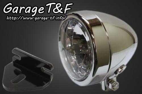 【Garage T&F】4吋 Slim 頭燈(短)平面型&頭燈支架套件 (Type E) - 「Webike-摩托百貨」