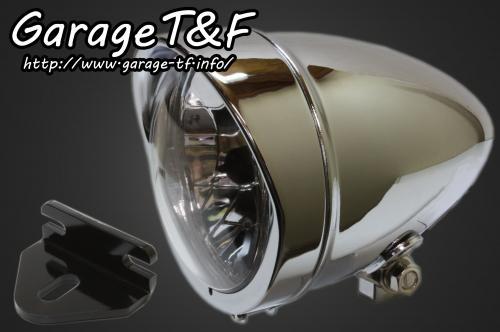 【Garage T&F】4.5吋 Rocket 頭燈&頭燈支架套件 (Type E) - 「Webike-摩托百貨」