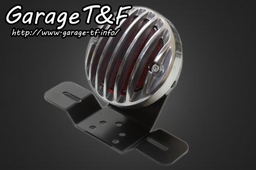 【Garage T&F】原廠土除用  Bird gauge 尾燈 (Large Type) - 「Webike-摩托百貨」