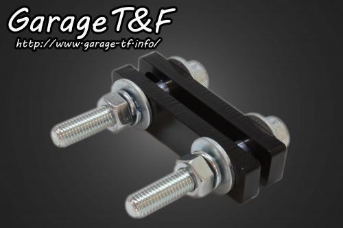 【Garage T&F】側牌照架套件 (Bird Cage 尾燈 小型) - 「Webike-摩托百貨」