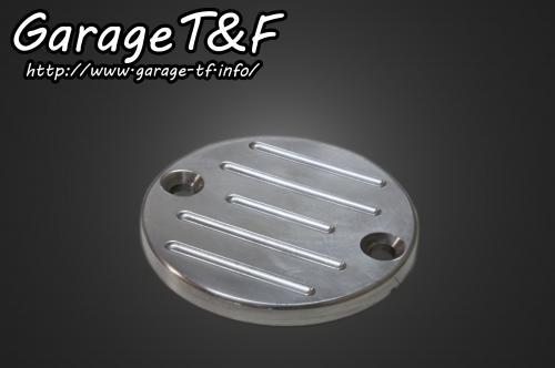 【Garage T&F】Billet 主缸蓋 - 「Webike-摩托百貨」
