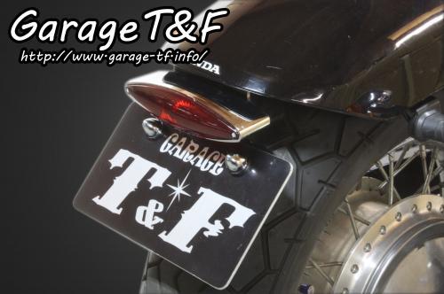 ガレージT&F:スネークアイテールランプ