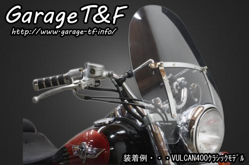 【Garage T&F】Wind風鏡 - 「Webike-摩托百貨」