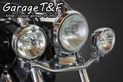 【Garage T&F】霧燈支架套件 - 「Webike-摩托百貨」