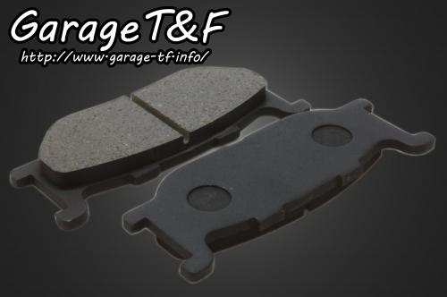 【Garage T&F】煞車來令片 - 「Webike-摩托百貨」