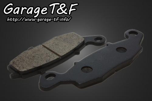 【Garage T&F】煞車來令片 (B) - 「Webike-摩托百貨」