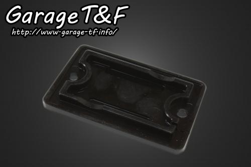 【Garage T&F】切削加工主缸蓋 - 「Webike-摩托百貨」