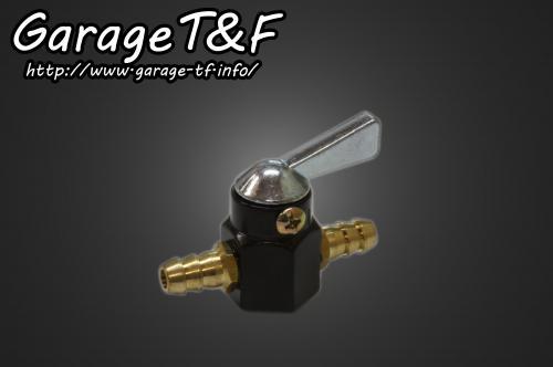 【Garage T&F】油杯開關 Φ8 - 「Webike-摩托百貨」