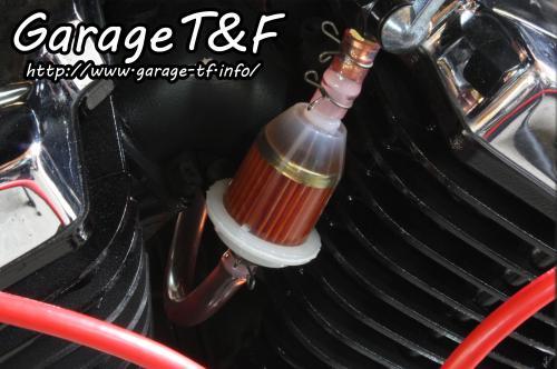 【Garage T&F】汽油濾芯 - 「Webike-摩托百貨」