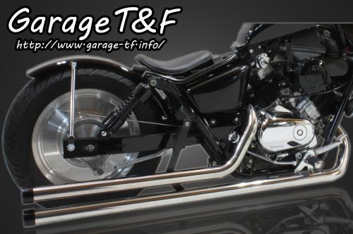 【Garage T&F】Long Drag pipe 全段排氣管 - 「Webike-摩托百貨」