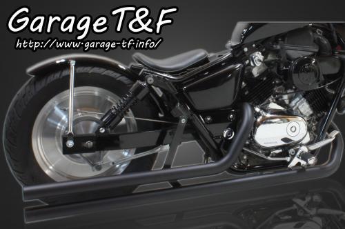 【Garage T&F】Long Drag pipe 全段排氣管 Type II - 「Webike-摩托百貨」