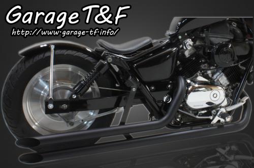 【Garage T&F】Long Drag pipe 全段排氣管 Type I (Slash cut) - 「Webike-摩托百貨」