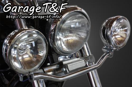 【Garage T&F】霧燈支架套件 (Standard用) - 「Webike-摩托百貨」