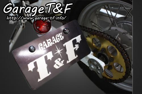 【Garage T&F】側牌照架套件 (Medium Cat's-eye 尾燈) - 「Webike-摩托百貨」