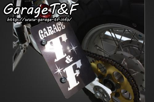 【Garage T&F】側牌照架套件 (Glass LED 尾燈) - 「Webike-摩托百貨」