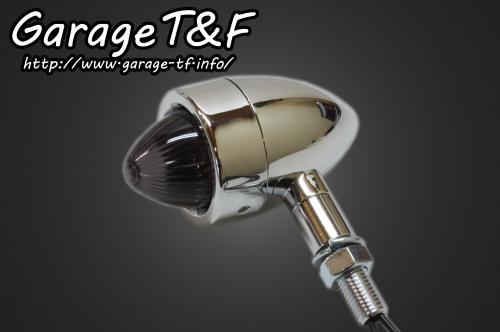 【Garage T&F】Moon 方向燈 (Rocket 燈殼) - 「Webike-摩托百貨」