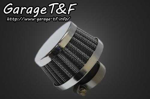 【Garage T&F】空氣濾芯 - 「Webike-摩托百貨」