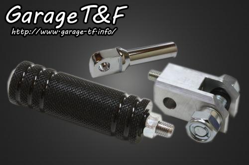 【Garage T&F】Mid Dedicated Control専用 延長桿套件 /鋁合金Type I - 「Webike-摩托百貨」
