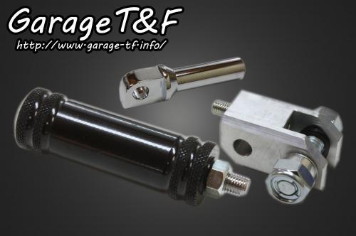 【Garage T&F】Mid Dedicated Control専用 延長桿套件/ 鋁合金TypeII - 「Webike-摩托百貨」