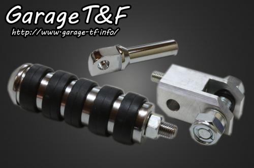 【Garage T&F】Mid Dedicated Control専用 延長桿套件 /標準型 - 「Webike-摩托百貨」