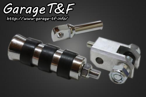 【Garage T&F】Mid Dedicated Control専用 延長桿套件/ 壓花型 - 「Webike-摩托百貨」