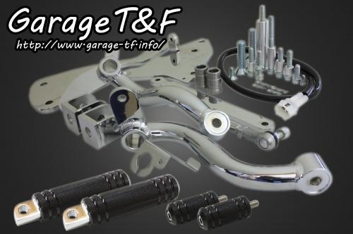 【Garage T&F】Mid Dedicated Control套件/ 鋁合金Type I - 「Webike-摩托百貨」